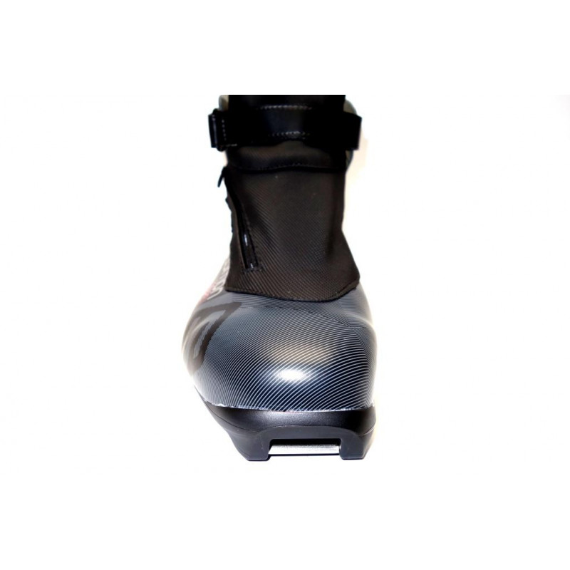 4ef2894d2984 Lyžařská obuv-běžková